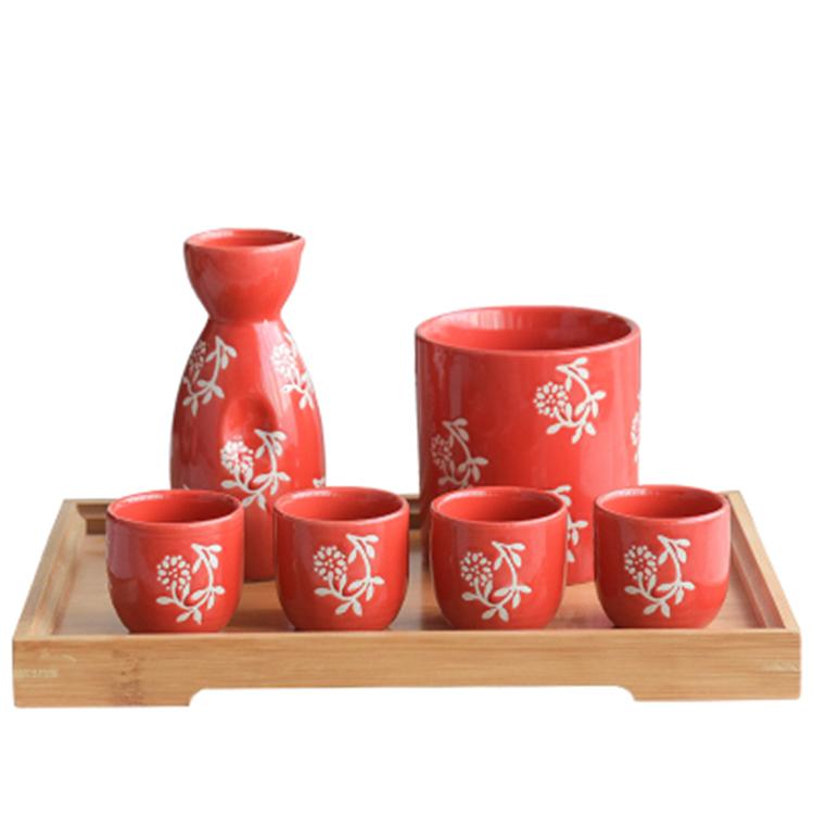 日式陶瓷清酒酒具套装