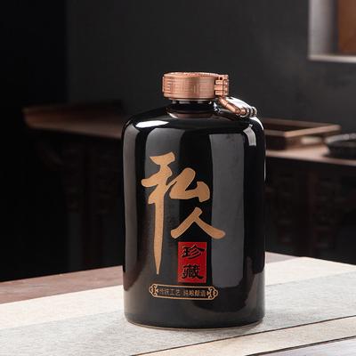 景德镇陶瓷空酒瓶