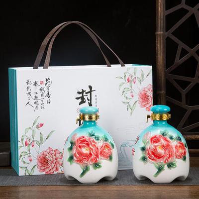 中式景德镇陶瓷1斤装