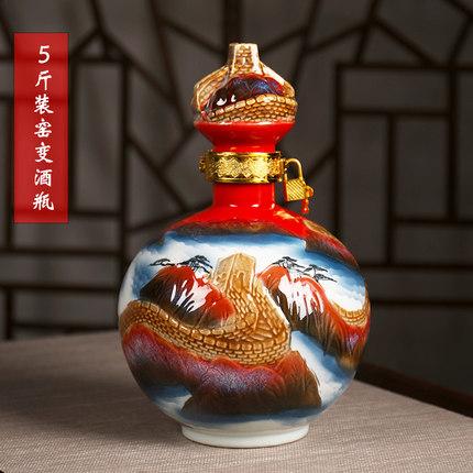 景德镇5斤装陶瓷酒瓶