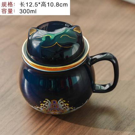 景德镇创意陶瓷茶具