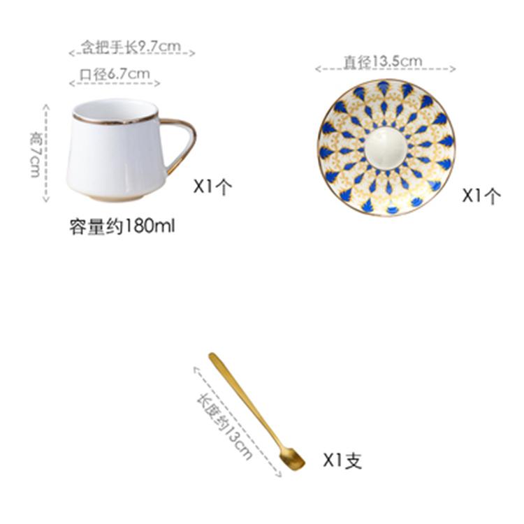 现代陶瓷咖啡杯带勺子