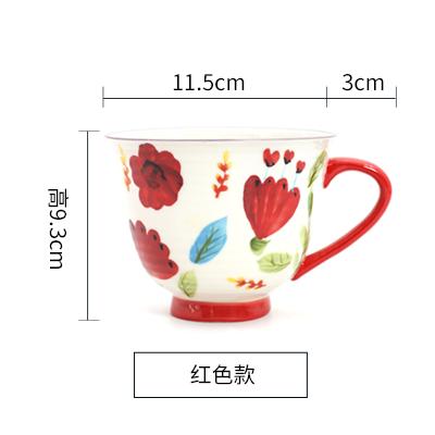 北欧陶瓷手绘彩色花朵咖啡具