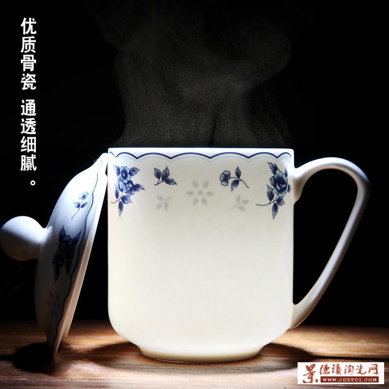 景德镇描金茶杯办公礼品