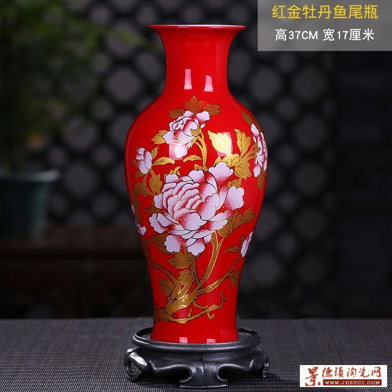 中国红陶瓷花瓶乔迁礼品