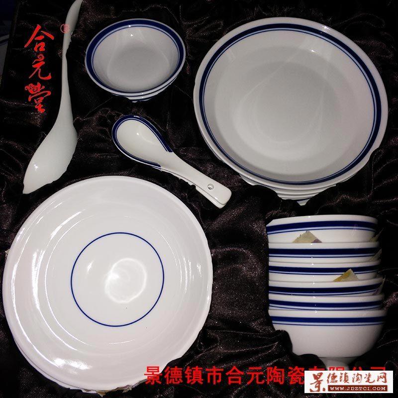 新年节日礼品景德镇餐具