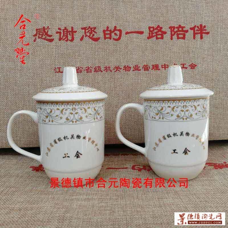 定做保险礼品茶杯工厂直销