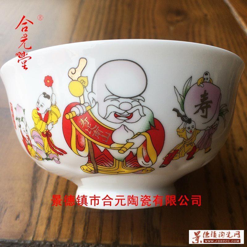 价格实惠的纪念品寿碗制造厂
