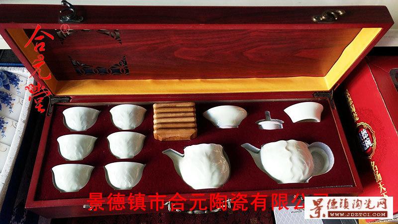 中国文化礼品茶具定制
