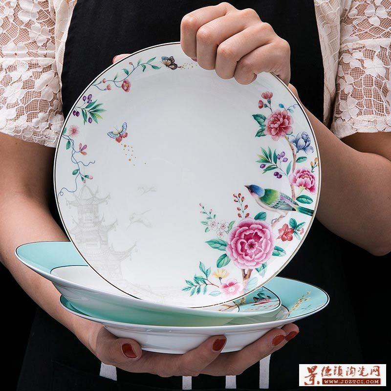 新中式餐具礼品描金高档粉彩花鸟餐具爆款