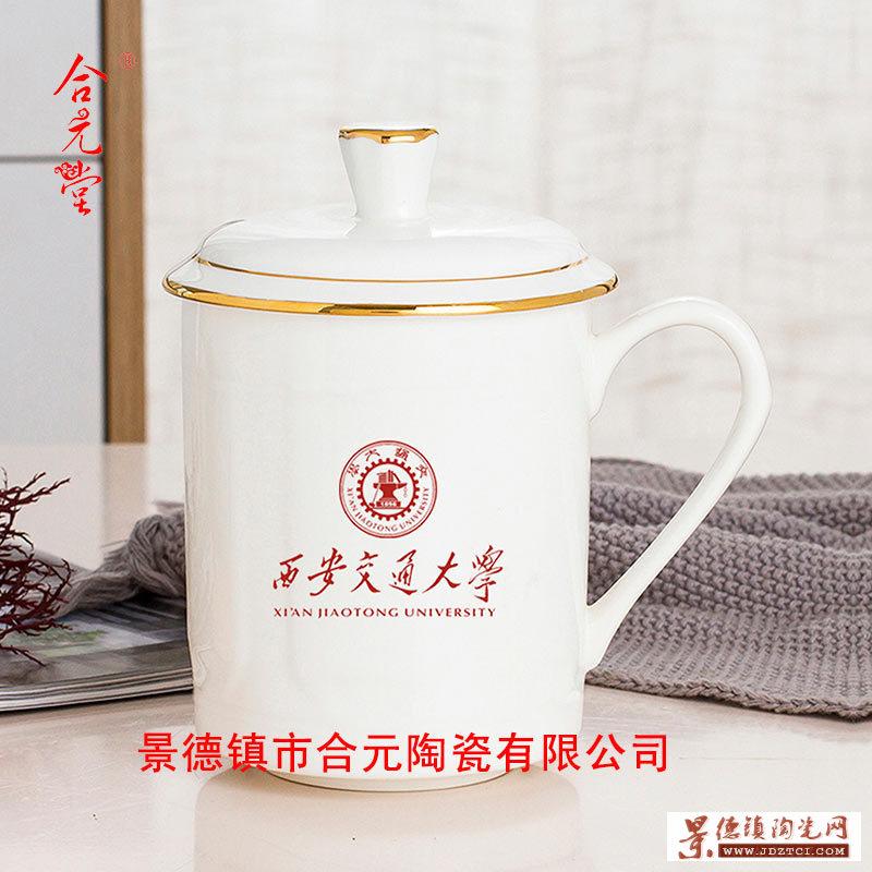 校庆礼品茶杯定制价格