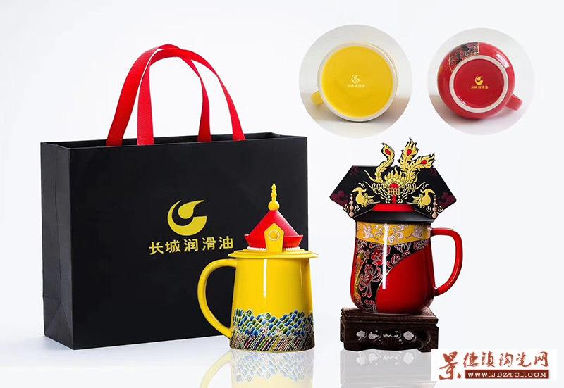 中式宫廷风龙凤杯套装定制加字