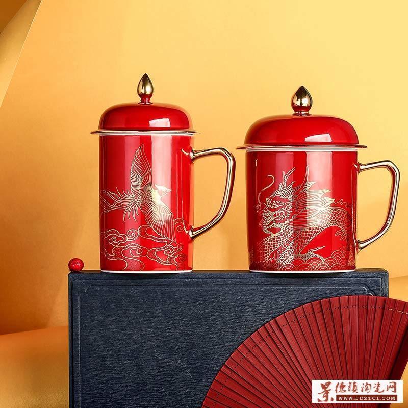 婚庆礼品陶瓷茶杯