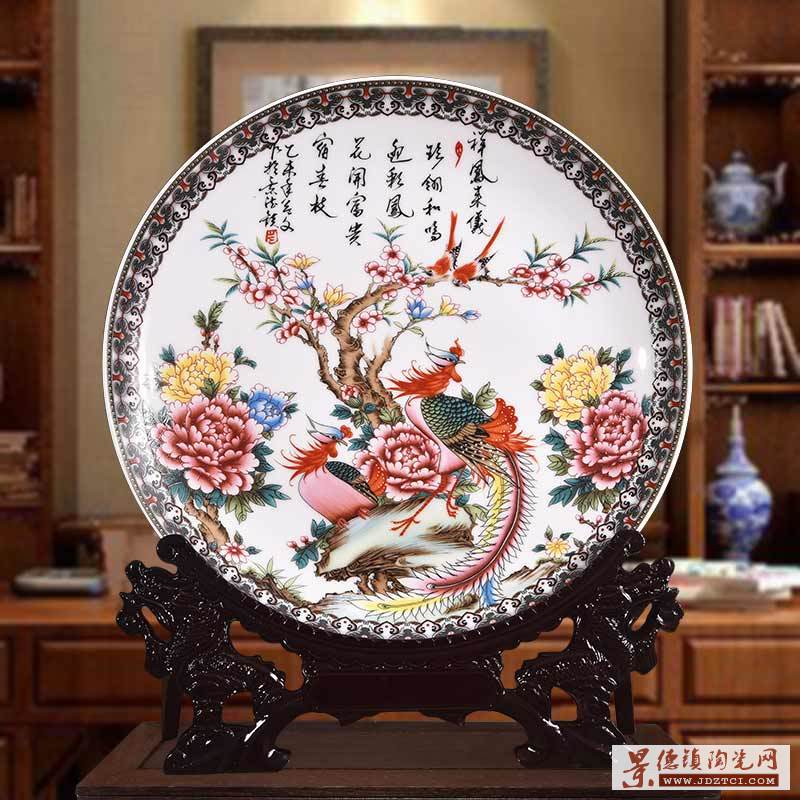 新年礼品陶瓷奖盘定制
