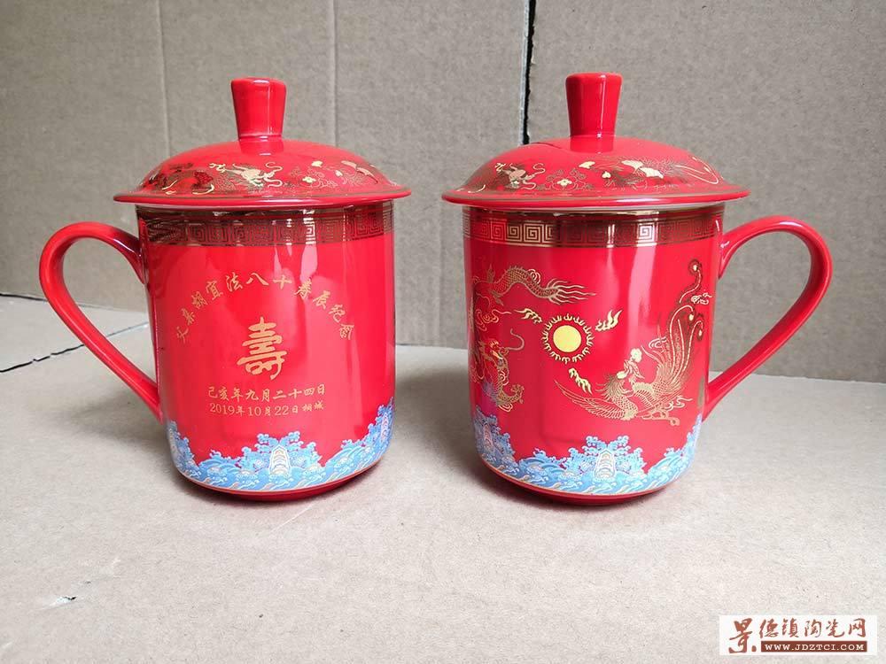 定做景德镇陶瓷寿杯,中国红龙凤呈祥寿杯加字