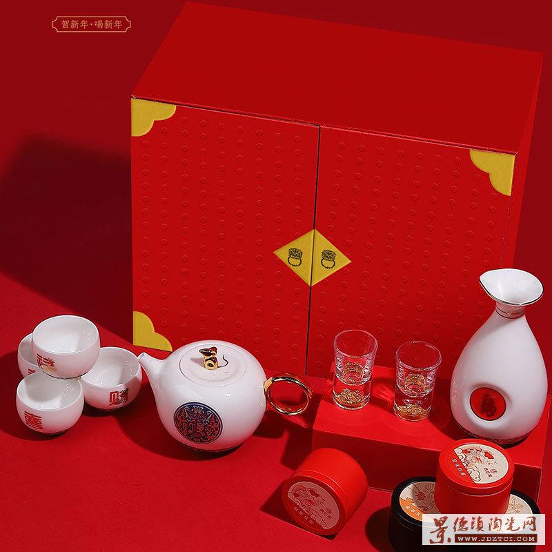 2020鼠年春节礼品茶具套装随手礼