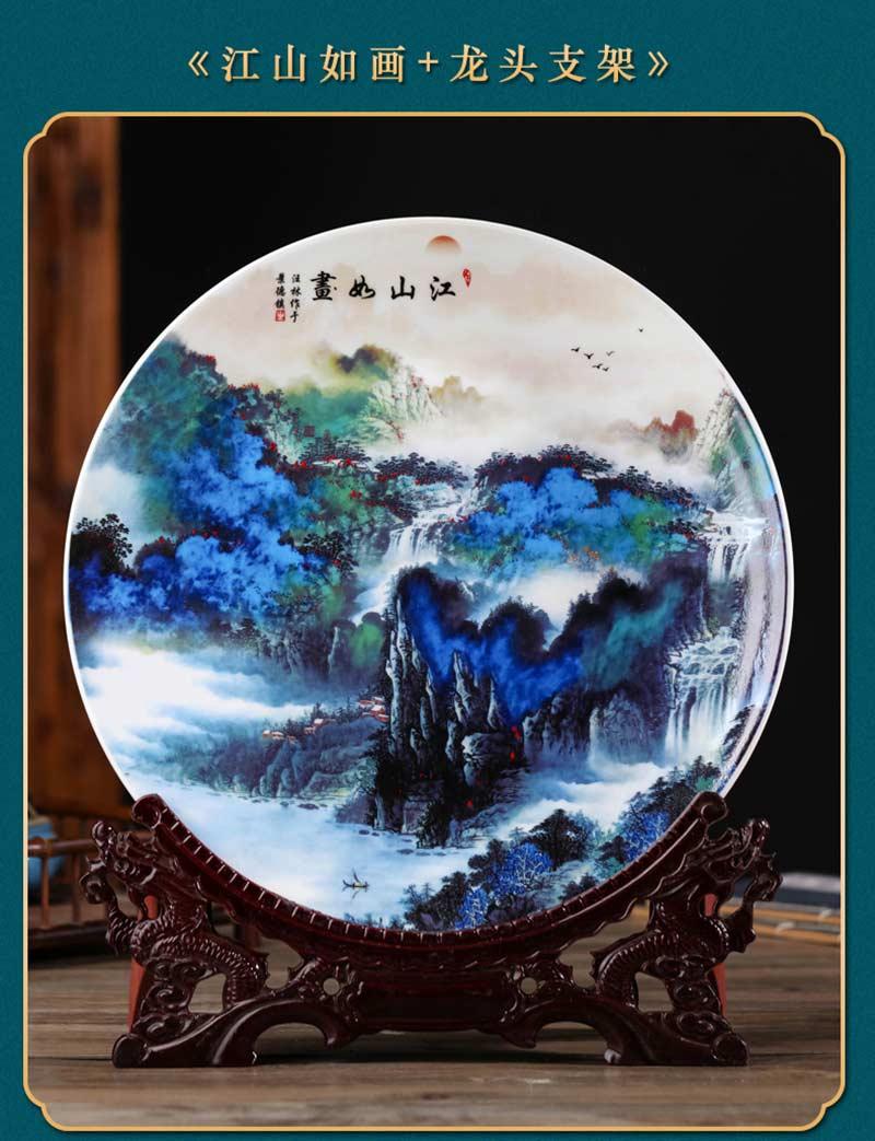 抗洪纪念品陶瓷纪念盘,景德镇陶瓷圆盘工艺品摆件定制