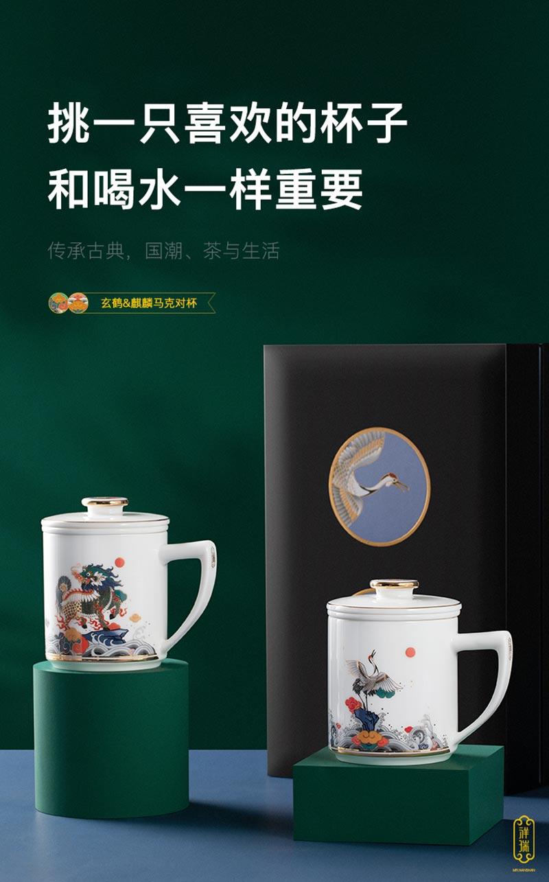教师节办公礼品茶杯定制