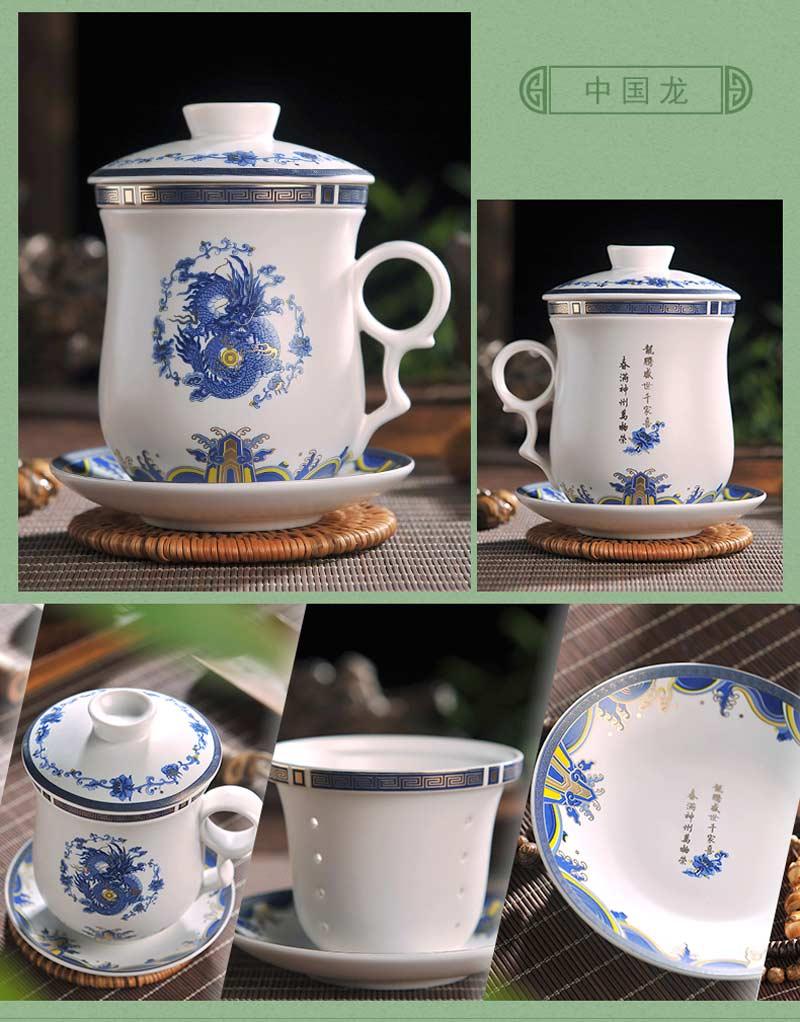 办公会议室茶杯四件套定制