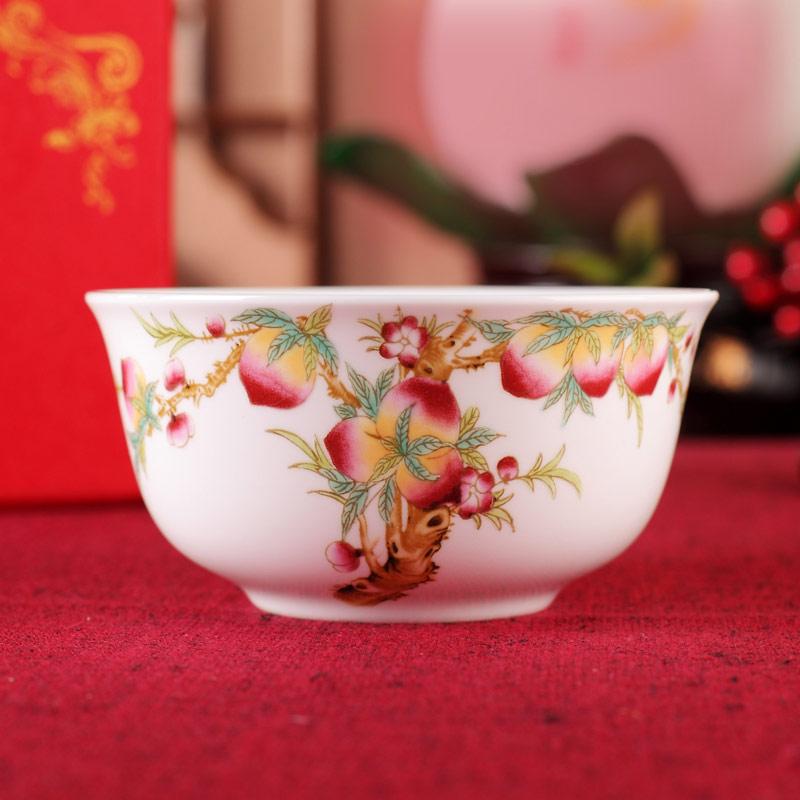 八十岁父母生日寿碗定做烧字福寿康宁对碗套装