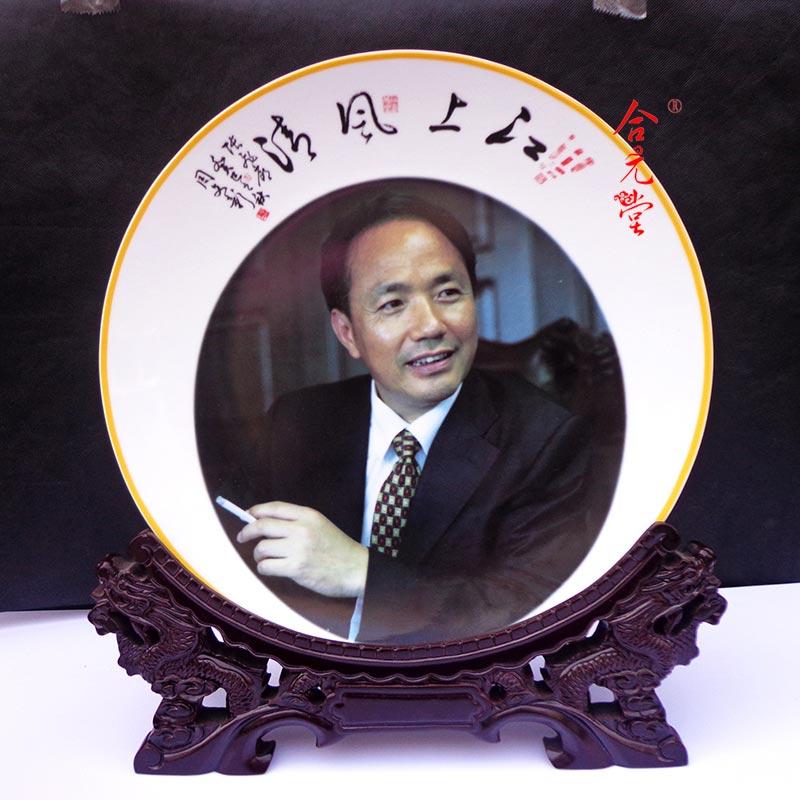 重庆老人寿诞纪念盘定制加人物照片礼品