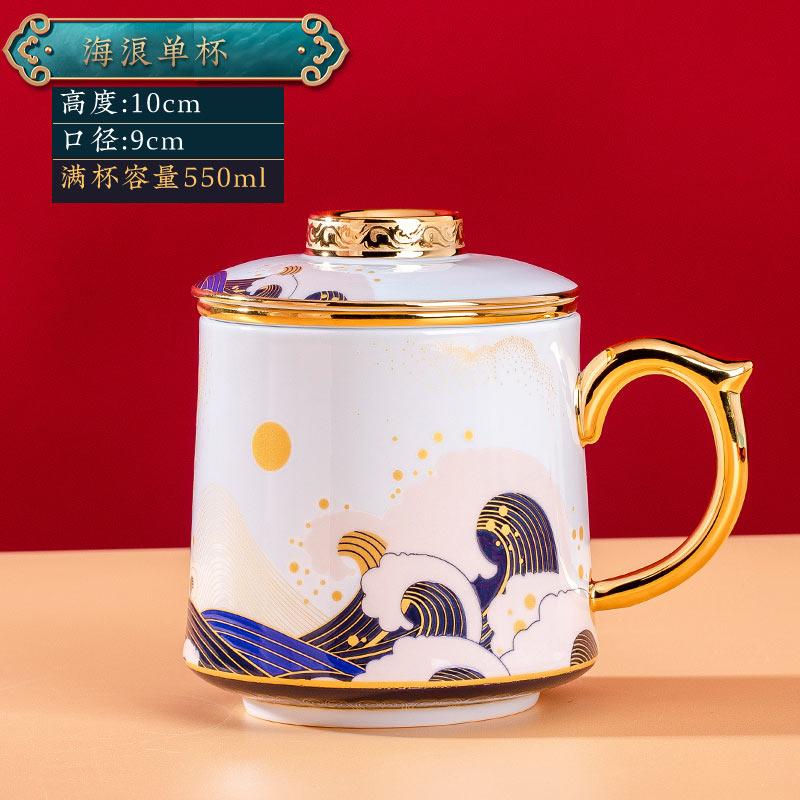 节日商务礼品陶瓷茶杯