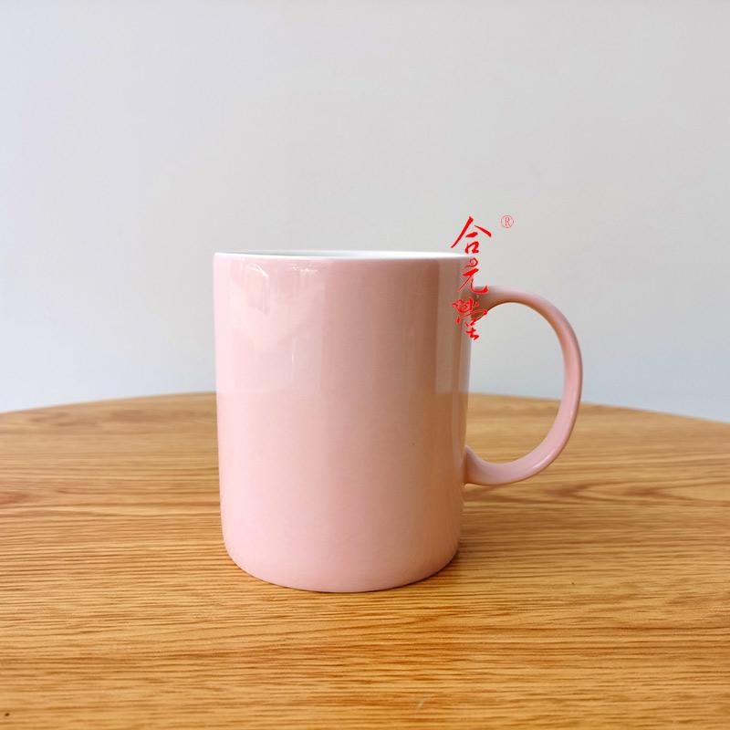 公司馈赠客户礼品茶杯印单位LOGO广告促销礼品马克杯