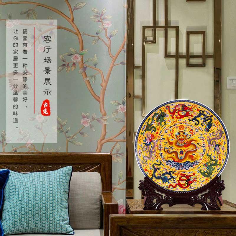 定做陶瓷装饰盘摆件礼品创意中式玄关瓷盘工艺品