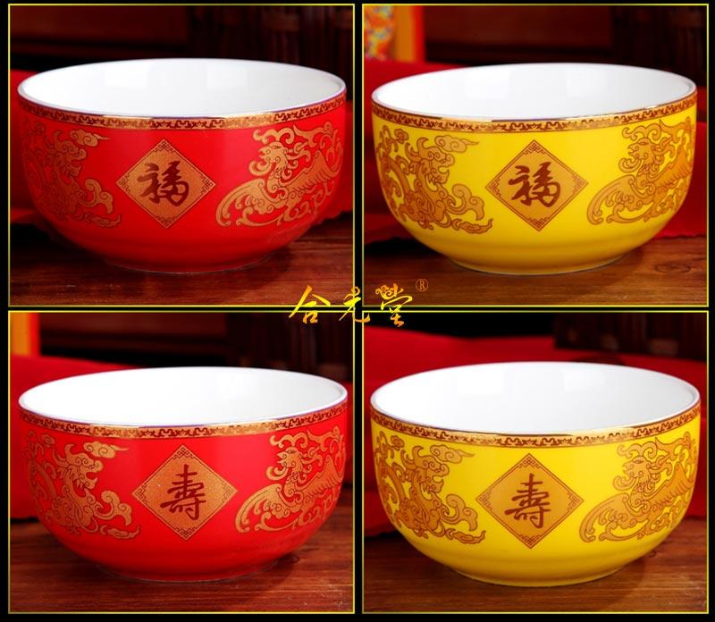寿宴回礼陶瓷对碗套装批发生产厂家