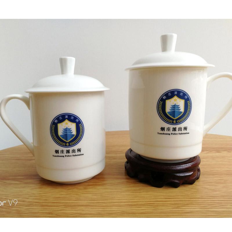 企业单位办公室茶杯定做会议杯带盖印公司LOGO
