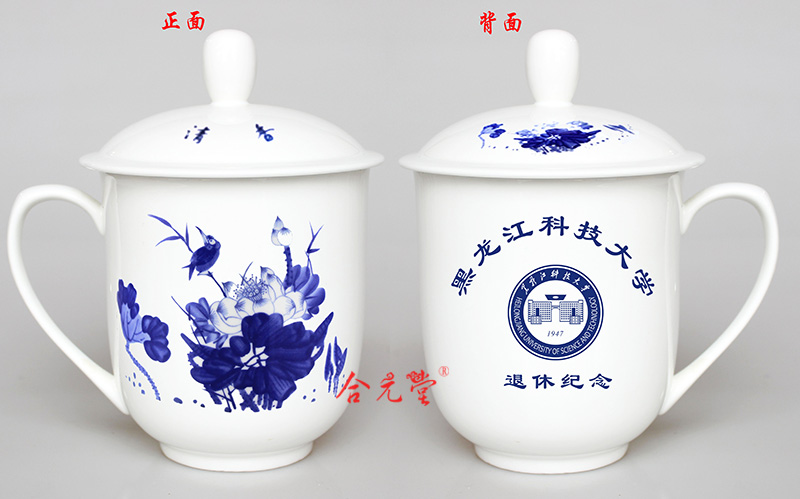同学聚会陶瓷茶杯定制
