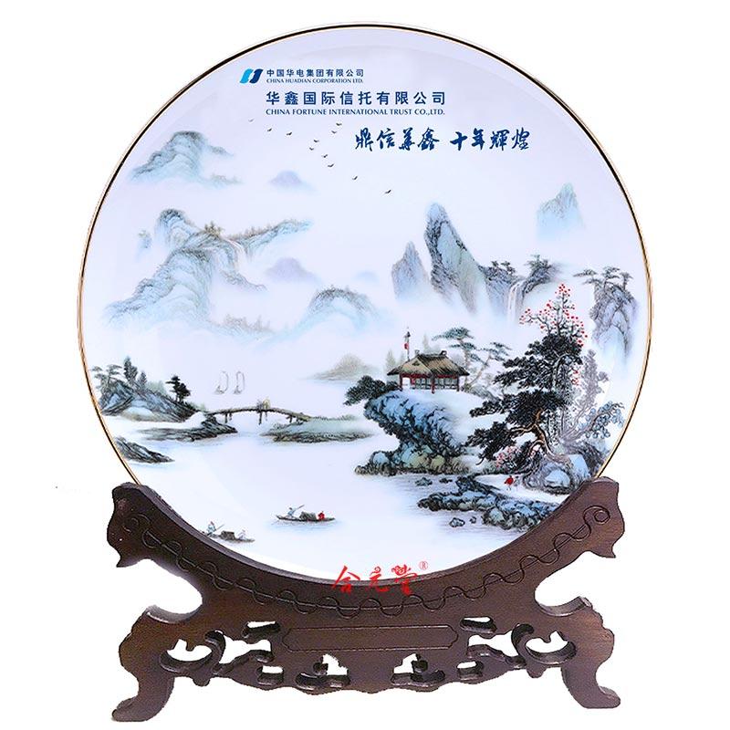 公司成立周年大会纪念盘定制 12寸开会纪念品陶瓷圆盘印字