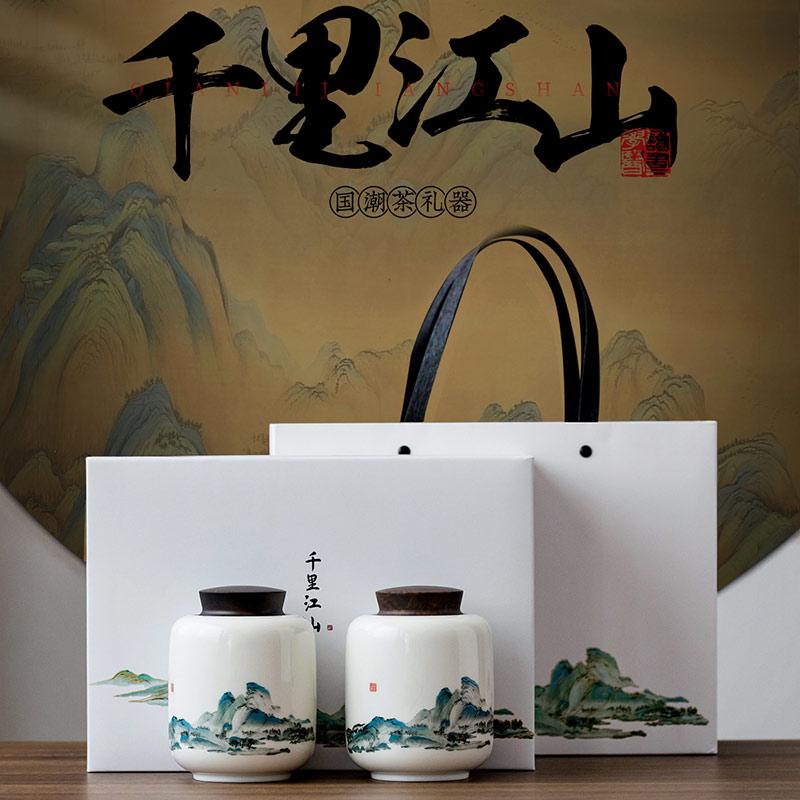 文创礼品陶瓷茶杯定制
