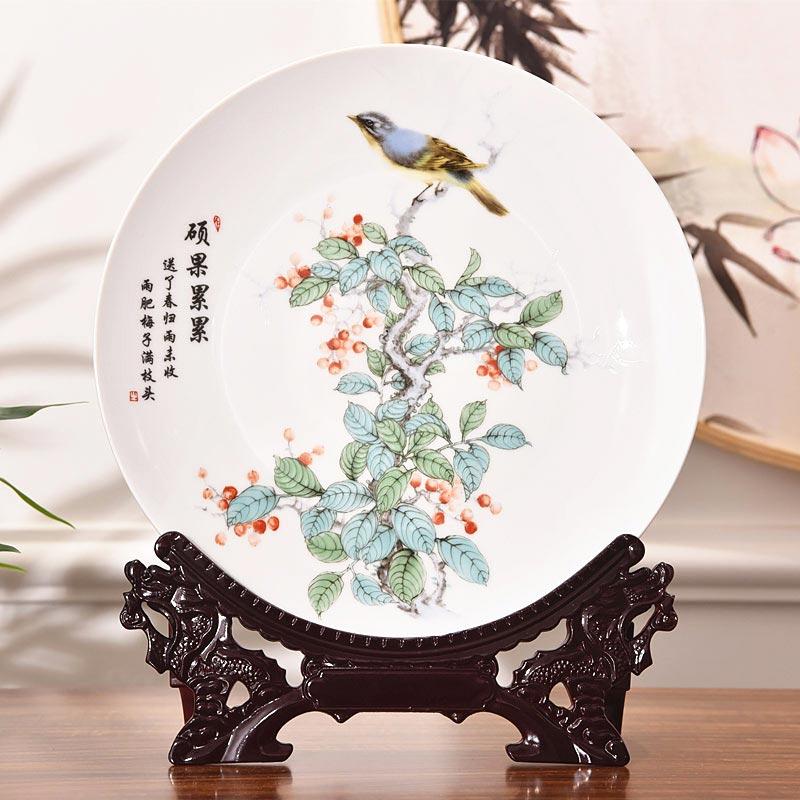 教师节礼品纪念盘定制  学校学生赠送教师陶瓷纪念品定制