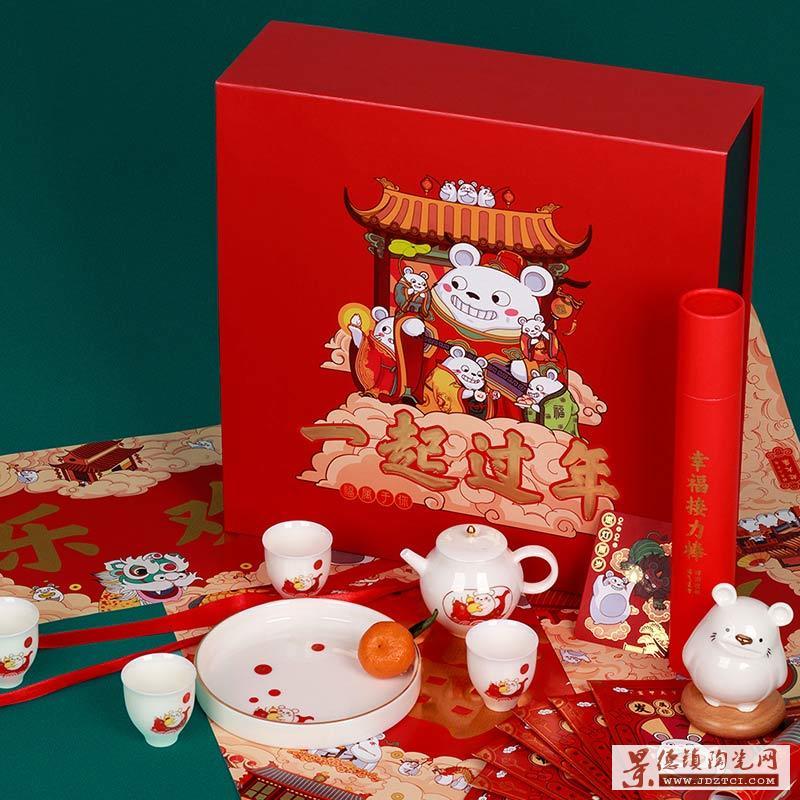 新春赠礼创意陶瓷茶杯礼品礼盒套装景德镇供应厂家