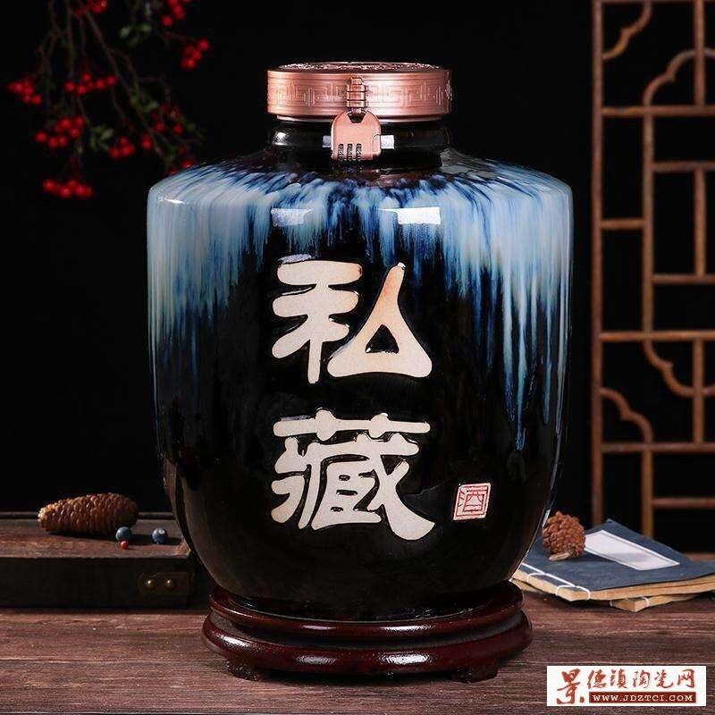 景德镇陶瓷酒坛酒壶酒坛子10斤20斤50斤家用密封泡酒瓶泡酒缸酒罐