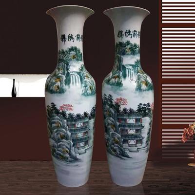 中式青花瓷大花瓶摆件