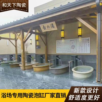 陶瓷青花缸大水缸