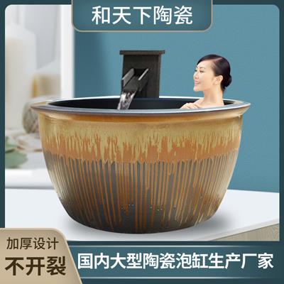 景德镇陶瓷泡澡缸