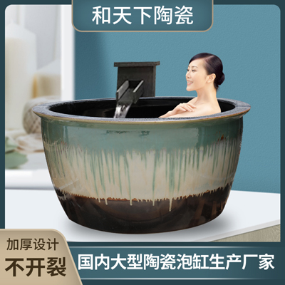 温泉洗浴大缸