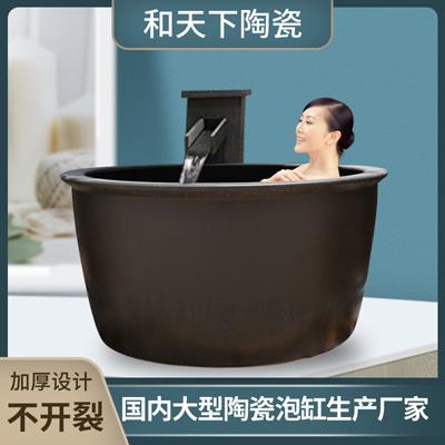 新款陶瓷直筒浴缸