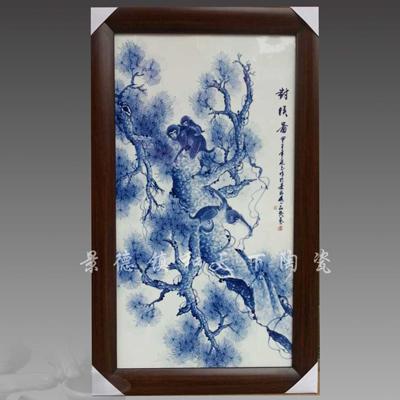 陶瓷瓷板画瓷版画