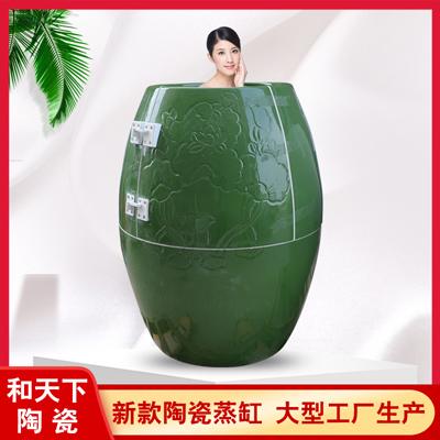 美容活瓷能量熏蒸磁疗缸