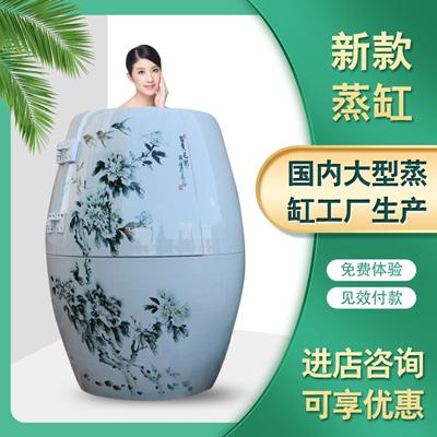 陶瓷圣菲活瓷能量缸