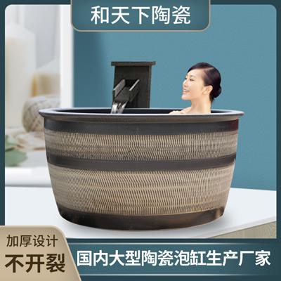 定制日式温泉极乐汤