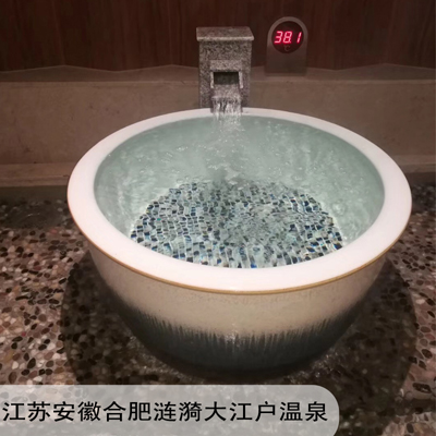 洗浴中心泡澡缸