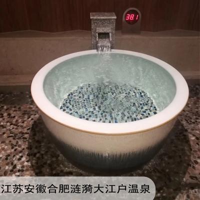 定制加工各种澡堂冲洗缸