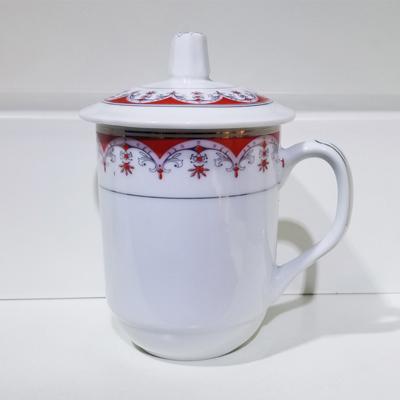骨瓷纯白色会议杯