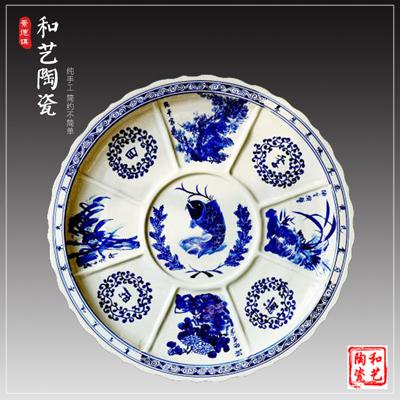 陶瓷海鲜大盘