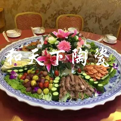 青花陶瓷海鲜大盘